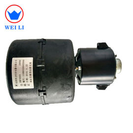 Bus Blower Motor Central Air Conditioner , 12V/24V Air Conditioner Blower Motor Parts